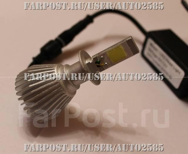 светодиодные лампочки H3 6000k 2200lum Gt и тюнинг во владивостоке
