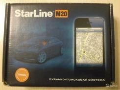 Продам Модуль Starline M20 GSM