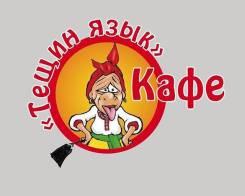 """Комплексные обеды на Стрелочной 17Б - кафе """"Тещин язык"""" -300 р"""