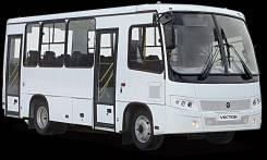 ПАЗ 320302. Продается автобус -08 (Новый 2017 г. в. ), 4 670 куб. см., 21 место