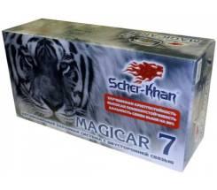 Scher-Khan
