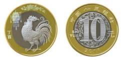Китай 10 юаней 2017 г. Год огненного Петуха.