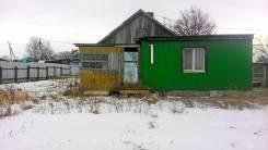 Надеждинск . Отличный участок с частью дома, рядом с трассой. Улица Трактовая 41, р-н Надеждинск, площадь дома 35 кв.м., электричество 10 кВт, от аге...
