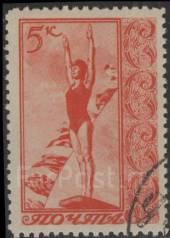 1938г. СССР. Спорт. Гаш.