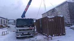 Isuzu Giga. Кран-балка, 15 000 куб. см., 15 000 кг.