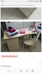 Стол маникюрный офисный