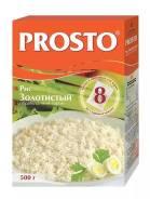 Рис Золотистый в варочных пакетах, PROSTO 500 гр