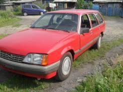 Opel. C18NZ