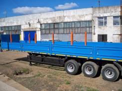 Rolfo Blizzard. Продается полуприцеп, 30 000 кг.