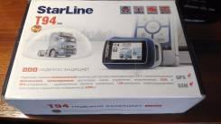 Сигнализация Starline T94 GSM/GPS, 24В. Для грузовиков и автобусов.