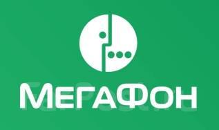 Руководитель группы. ПАО Мегафон. Океанский проспект 17