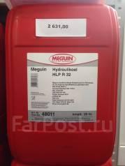 Продам масло гидравлическое Meguin Hydraulikoil HLP32 20L(Германия). минеральное