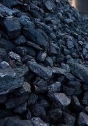 Продам уголь, горбыль, дрова. Доставка