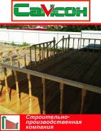 Строительство террасы