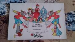 """Настольная игра из СССР """"Сказки Андерсена""""! Новая"""