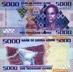 Леоне Сьерра-Леонский. Под заказ
