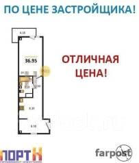 1-комнатная, улица Борисенко 40. Борисенко, проверенное агентство, 37 кв.м. План квартиры