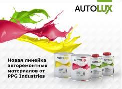 AUTOLUX AL425 грунт наполнитель серый 1 л + 0,2 л; 1л +0,2