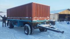Камаз ГКБ 8352. Продается прицеп, 10 000 кг.
