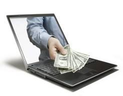 Работа онлайн(не выходя из дома) 2-3,5 часа в день