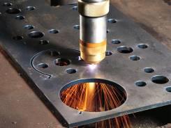 Плазменная резка металла до 30мм с ЧПУ