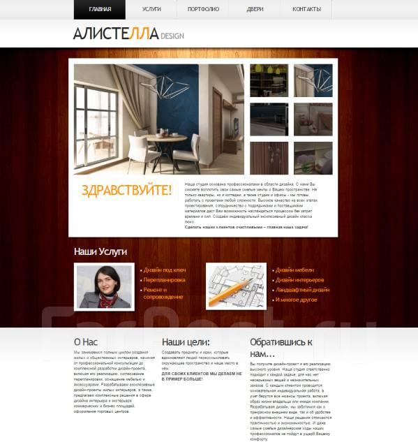 """Дизайн интерьера и реализация проекта под ключ. Студия """"Алистелла"""""""