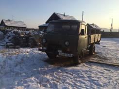 УАЗ. Продаётся грузовик уаз 330302, 2 445 куб. см., 1 000 кг.