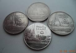 Тайланд, 1 бат - Лот 4 монеты -
