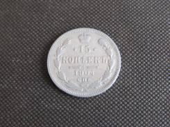 15 коп. 1904 г. Николай II . Серебро 500 пр