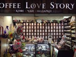 Чайно-кофейный бутик рентабельный продается