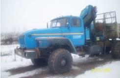 Урал 4320. , 11 150 куб. см., 20 900 кг.