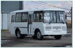 ПАЗ 32053. Новый автобус ПАЗ-32053, 4 670 куб. см., 41 место
