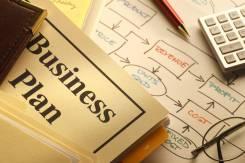 Консультации по созданию и развитию малого и среднего бизнеса.