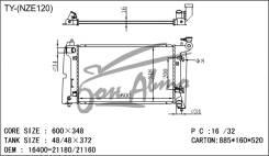 Радиатор охлаждения двигателя основной Toyota WILL VS