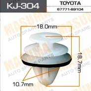 Клипса крепежная KJ-304 (TOYOTA ARISTO/COROLLA/ CROWN/ HILUX/LAND CRUISER/MR2/ORIGIN/PROGRES/SPR­INTER/STARLET) № 67771-89104 - покер крепления обшивк...
