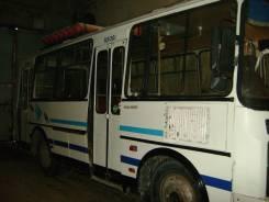 Газобалонное оборудование. ПАЗ 3205