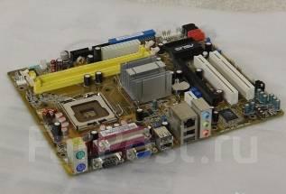 ASUS P5GZ-MX