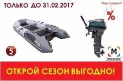 Mikatsu. 15,00л.с., 2х тактный, бензин, нога S (381 мм), Год: 2017 год