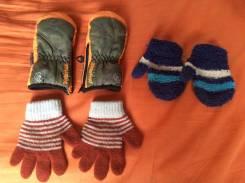 Перчатки и варежки. Рост: 86-98 см