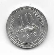 10 копеек 1929г. (Ag)