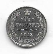 10 копеек 1915г. ВС (Ag)