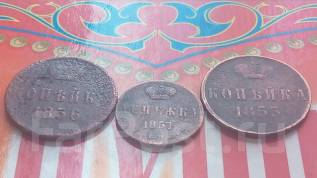 Копейка 1855,1856, деньга 1857 г. Александр II Царская Россия