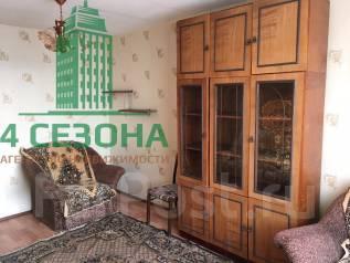 2-комнатная, улица Кирова 14/1. Вторая речка, агентство, 48 кв.м.