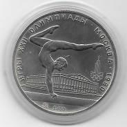(UNC в капсуле) 5 рублей 1980г. Олимпиада-80 Гимнастика (Ag)