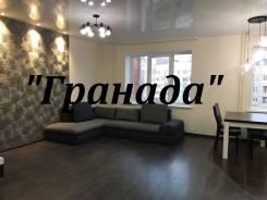 2-комнатная, улица Ватутина 4д. 64, 71 микрорайоны, агентство, 63 кв.м.