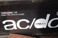 AC/DC. 190 А.ч., производство Россия