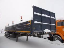НМЗ. Полуприцеп Автомастер 9406 с кониками, 20 000 кг.