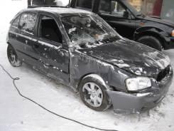 Трос открывания багажника Hyundai Accent