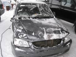 Отбойник капота Hyundai Accent