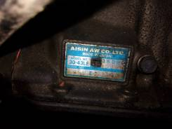 АКПП с Раздаткой Тойота 30-43LE